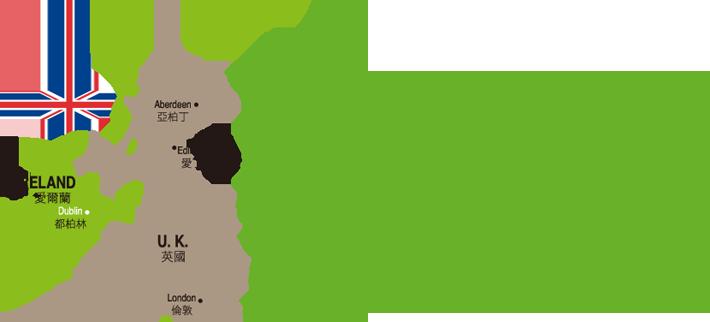 你知道「大不列颠暨北爱尔兰联合王国」是哪个国家